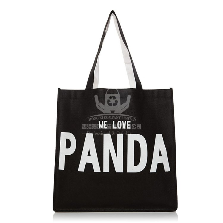 <b>NOH033 不織布購物袋 無紡布環保袋</b>