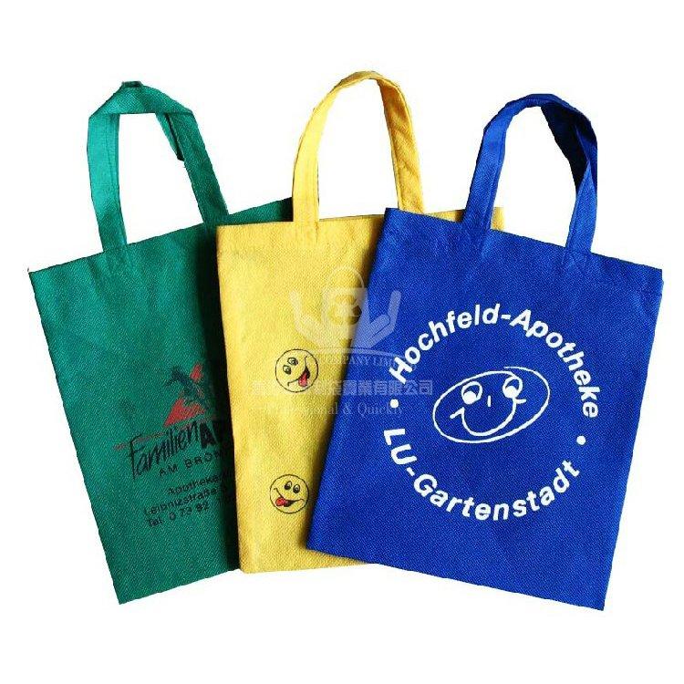 <b>NOH009 不織布購物袋 無紡布廣告促銷袋</b>