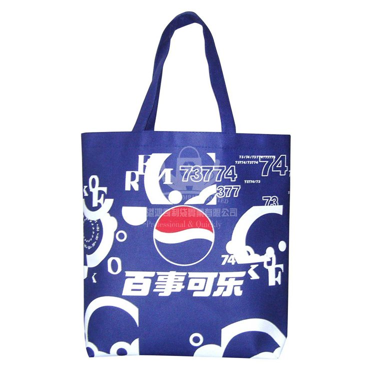 NOH035 不織布購物袋 廣告袋