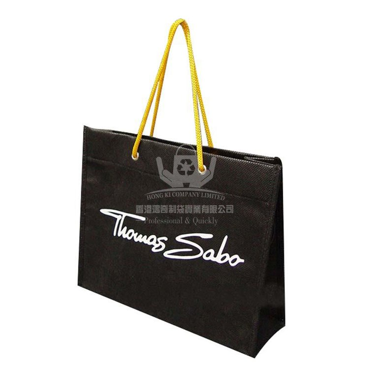 <b>NOH038 無紡布購物袋 平價環保袋</b>