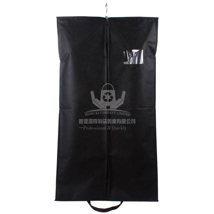 NOS060 無紡布西裝袋 防塵罩