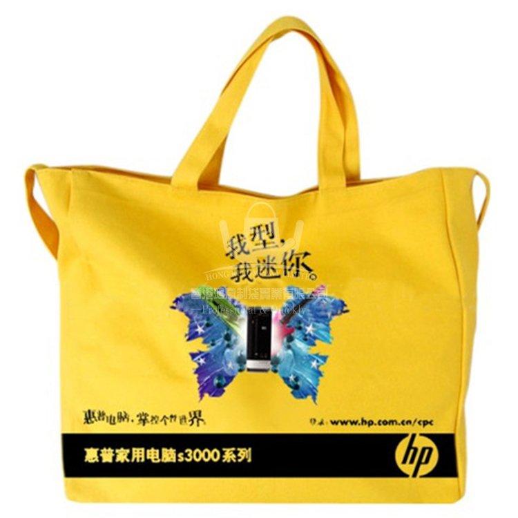 <b>COH215 帆布單肩包 文件包 學生書包 棉布袋</b>