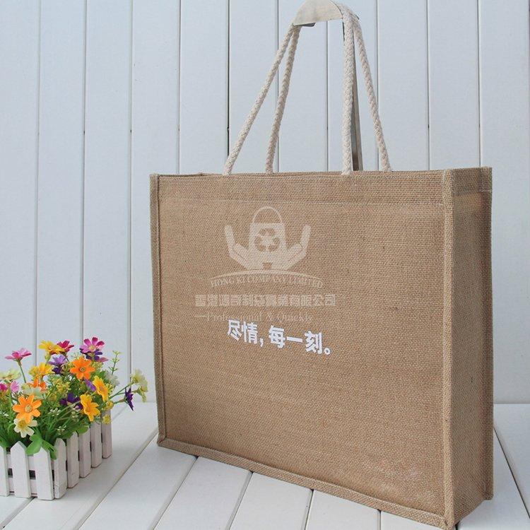 <b>JUH138 時尚麻布單肩包 環保購物袋</b>