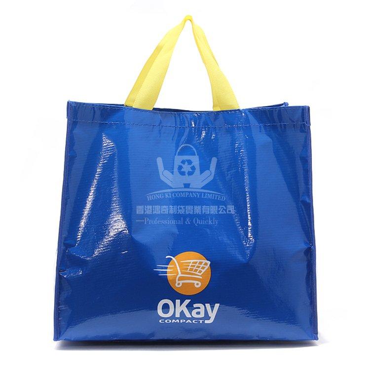 <b>LAH314 PP編織布購物環保袋 廣告宣傳促銷袋</b>