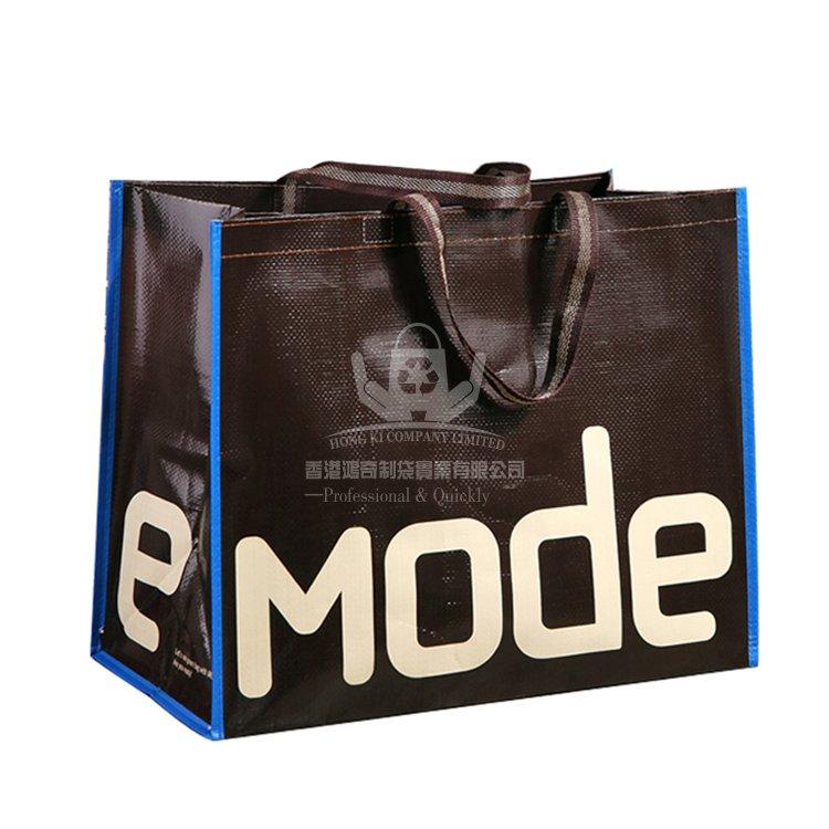 <b>LAH316 編織覆膜購物環保袋 時尚手提袋</b>