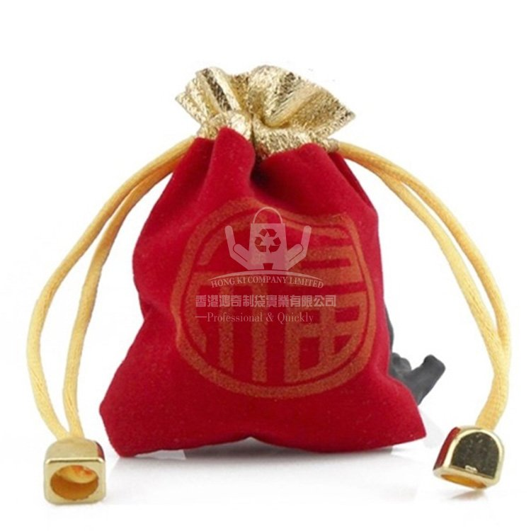 VED130 絨布束口袋 首飾收納