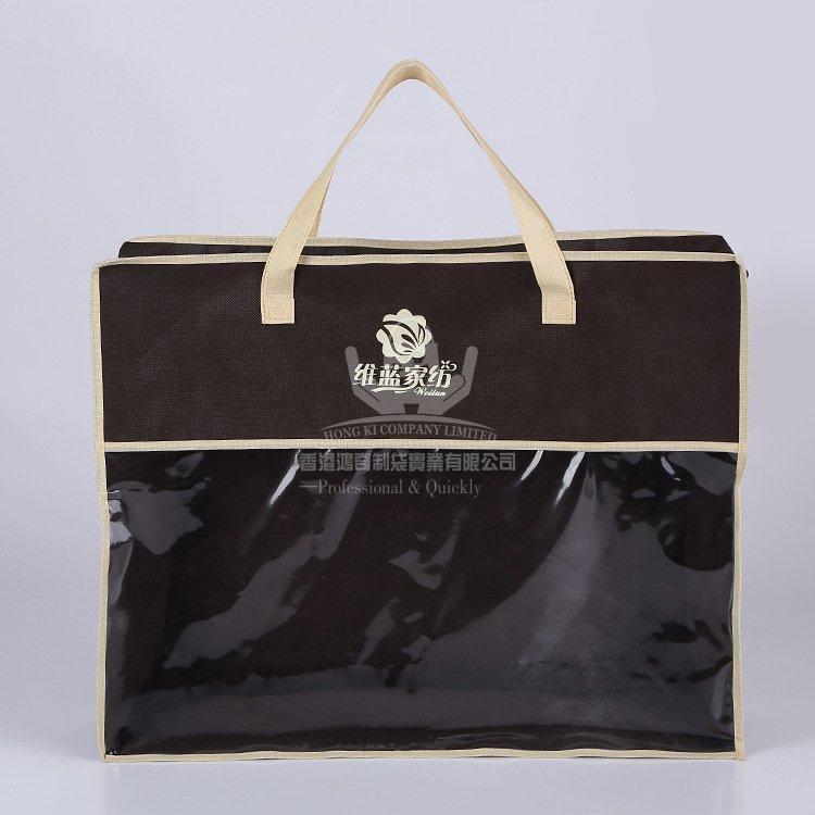 <b>NOH314 不織布購物袋 棉被收納袋 廠家專業設計定</b>