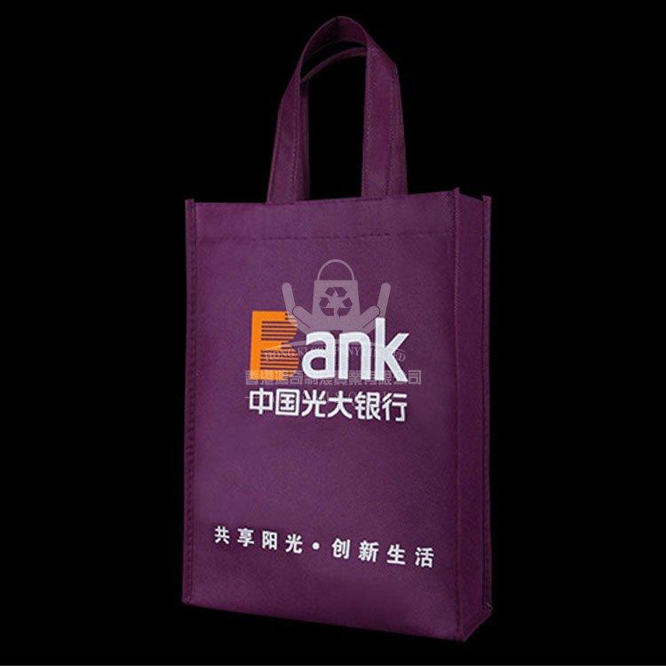 <b>NOH315 不織布廣告購物袋 環保促銷袋</b>