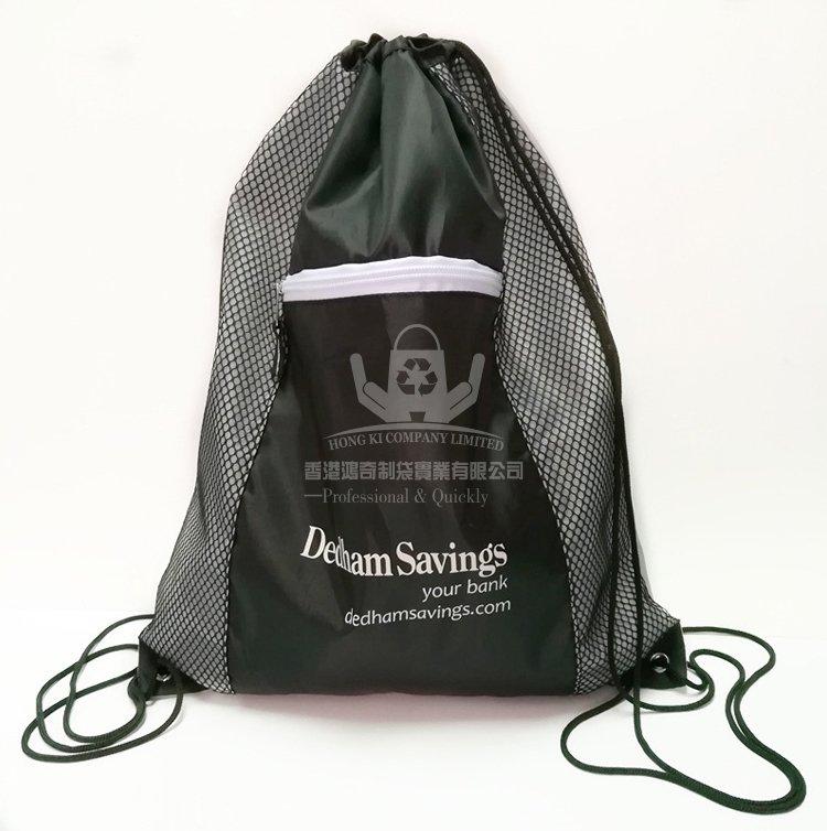 POD336 學生雙肩抽繩背包