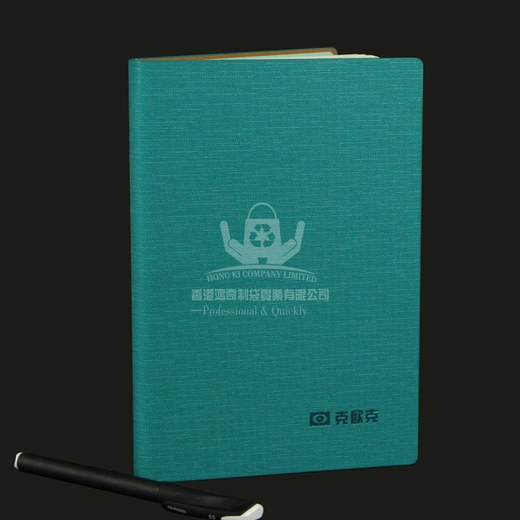 <b>PAG009 高端商務日記本 創意禮品筆記本 記事本定</b>