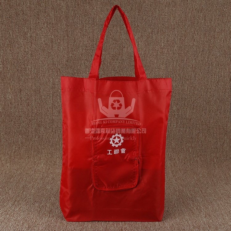 POF344 拉鍊環保折疊袋 購物
